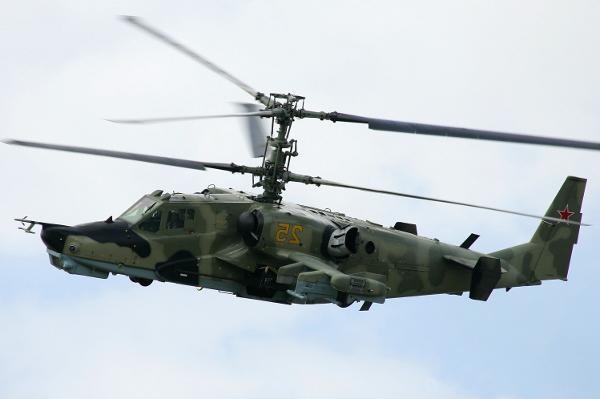 Helicóptero enemigo 1
