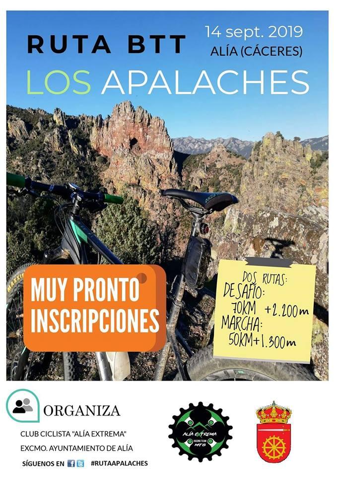 Ruta BTT Los Apalaches 2019 - Alía (Cáceres)