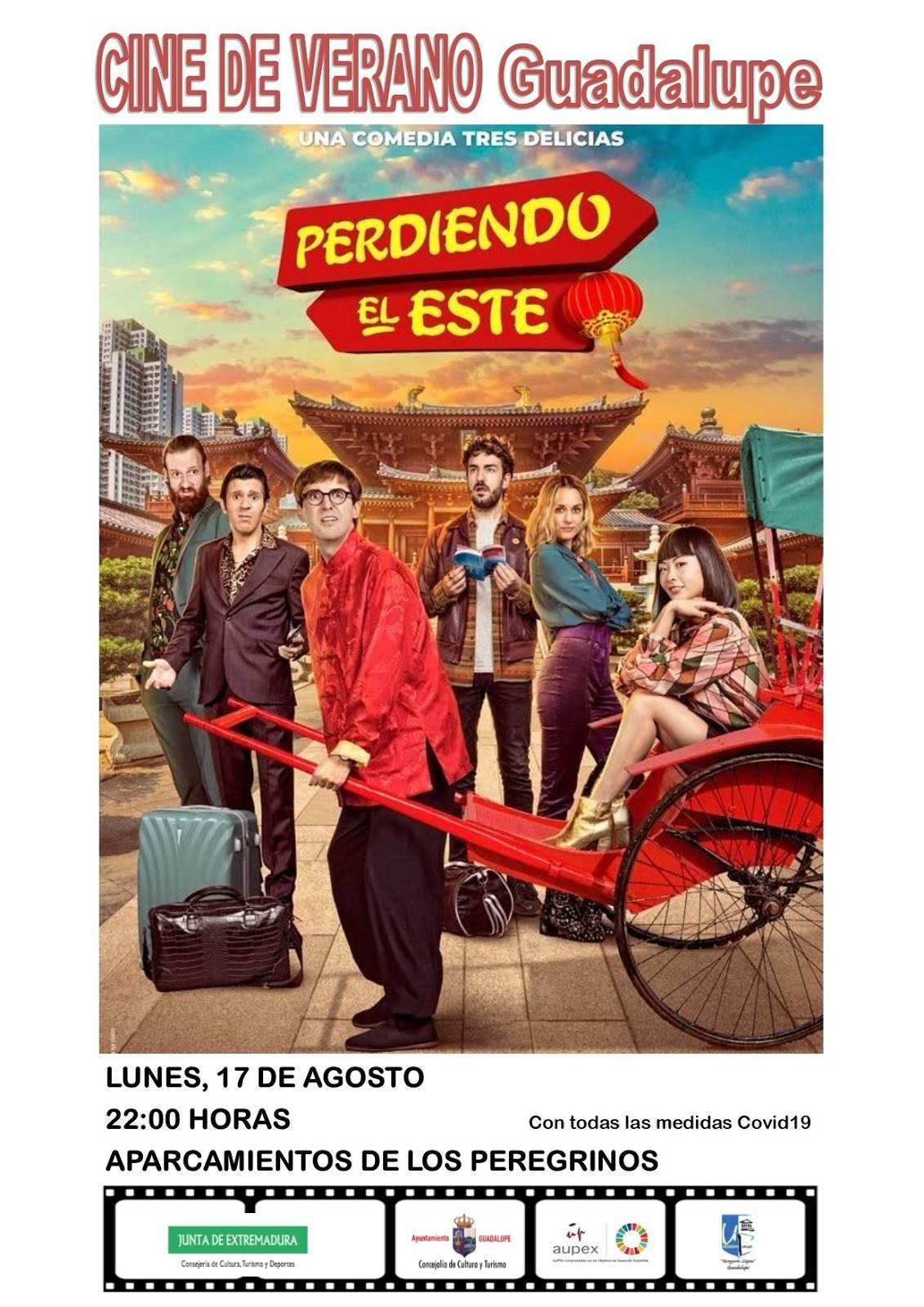 Cine de verano 2020 - Guadalupe (Cáceres) 3