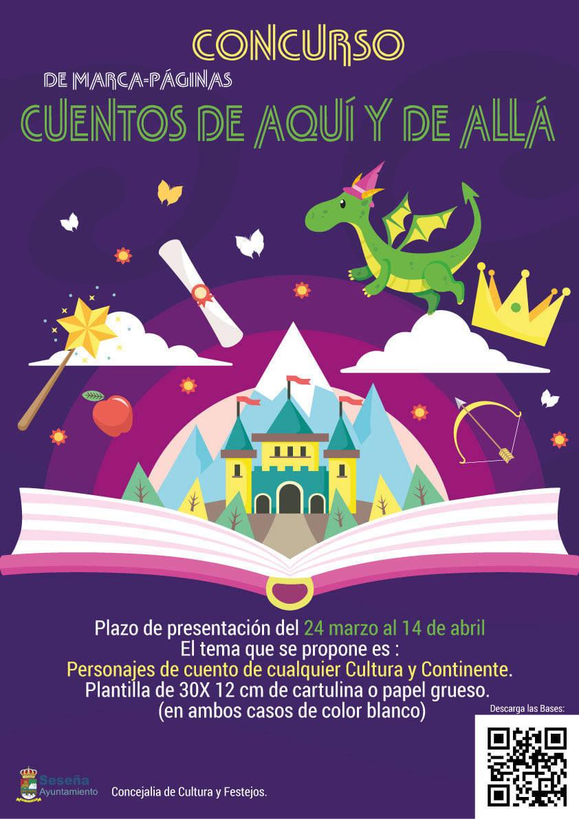 Concurso de marcapáginas (2021) - Seseña (Toledo)