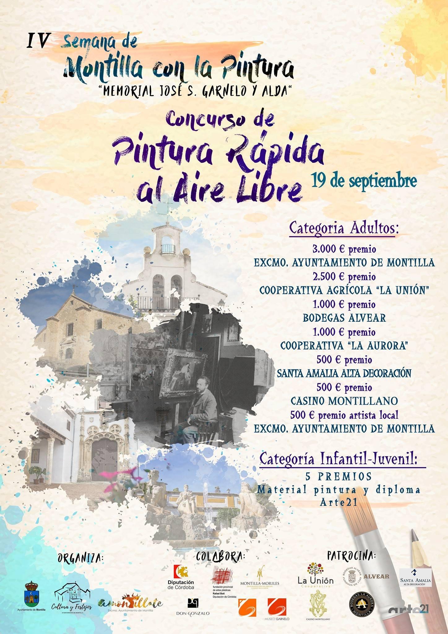 IV Concurso de Pintura Rápida al Aire Libre - Montilla (Córdoba)